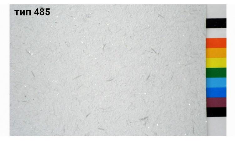Tip. 485